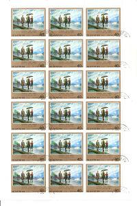KOREA 1976 - Poštanske marke - ARAK 17