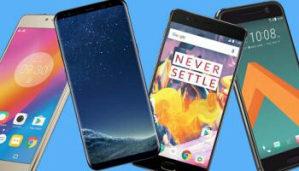 Kupujem Mobitele 062014700