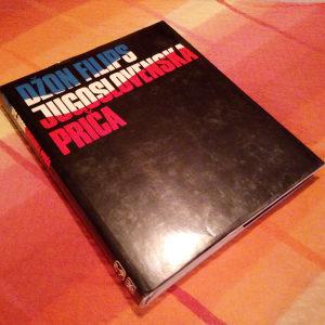 Jugoslovenska priča (Džon Filips)