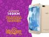 ALLCALL MADRID 1GB/8GB - www.BigBuy.ba