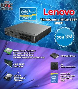 Racunar mini Lenovo M72e i3-3220T wi-fi