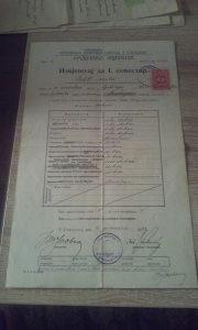 Stari dokument iz 1923 godine Sarajevo