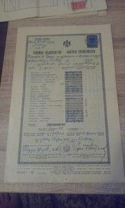 Stari dokument Kraljevina Jugoslavija Iz 1940 g.Beograd