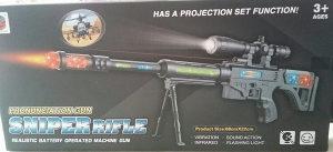 AKCIJA! Sniper rifle puška na baterije,razne igračke