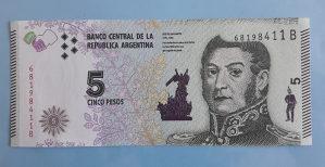 Argentina 5 pesos 2015. UNC