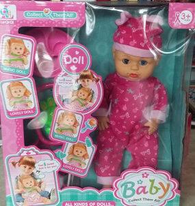 AKCIJA! Lutka beba set ,razne igračke