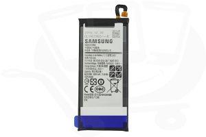 Samsung A5 A520 2017 baterija / baterije