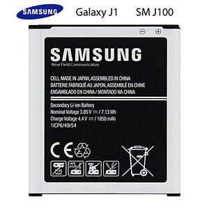Samsung J1 J100 baterija / baterije