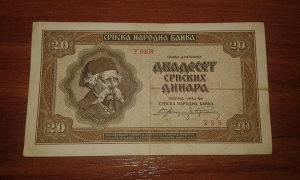 Novcanica Srpske Banke