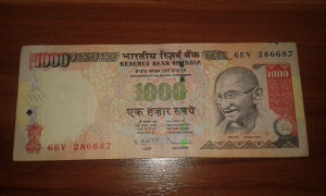 Novcanica Indije