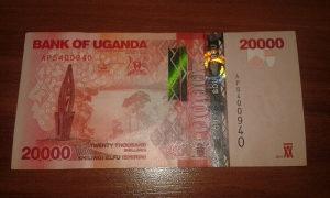 Novcanica Uganda