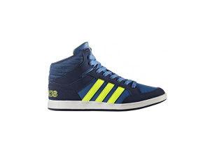 Patike Adidas Hoops MID K BB9946 zenske djecije