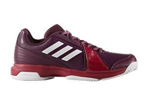 Patike Adidas Aspire BY1659 zenske tenis