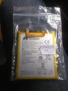 Baterija Huawei Nexus 6,originalna