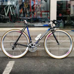 Kupujem felge/točkove za biciklo (28; 622; 700)