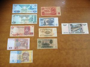Novčanice LOT 1