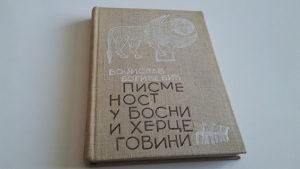 Pismenost u Bosni i Hercegovini - Vojislav Bogićević