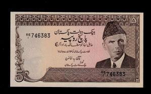 Pakistan 5 rupija 1984 UNC