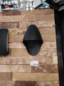 Vanjska zidna lampa