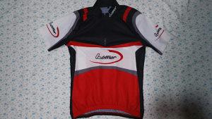 Biciklistički dres Loffler