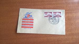 Koverta prvog dana Jugoslavija XX jubilarna izlozba