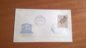 Koverta prvog dana Jugoslavija UNESCO 1946-1961