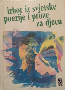 KNJIGE - POEZIJA I PROZA - 021