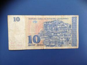 Novčanice MAKEDONIJA