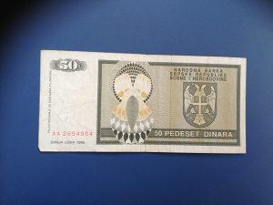 Novčanice BOSNA I HERCEGOVINA