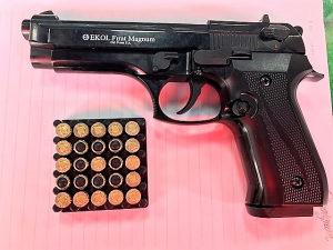 Startni Gasni Pistolj