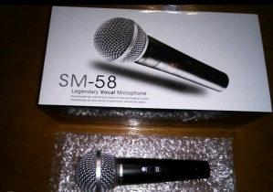 Mikrofon SM 58
