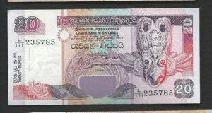 Šri Lanka 20 rupija 1995