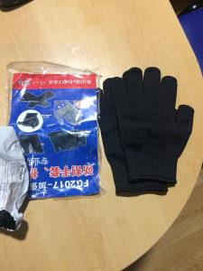 Mesarske rukavice zastitne