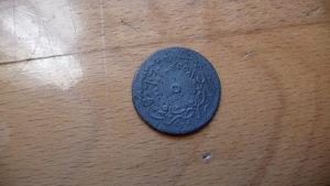 arapska kovanica