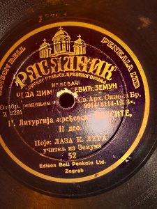 Stare gramofonske ploče 133 god