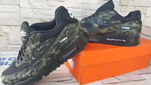 Nike patike AIRMAX