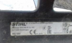 Motorna pila stihl ms 660
