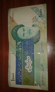 Novcanica Iran