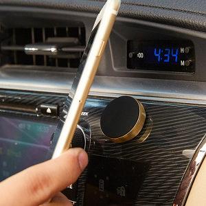 Univerzalni magnet za držanje mobilnog telefona