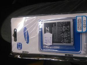 Baterija Samsung ACE 4/G313,originalna