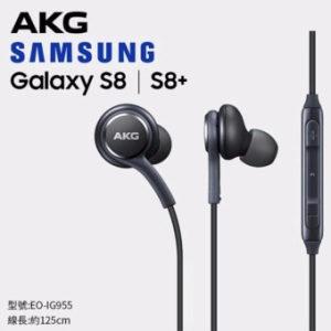AKG slušalice za Samsung S8 Note 8 i premium telefone