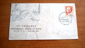 Koverta prvog dana Putevi 2