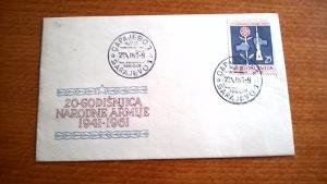 Koverta prvog dana 20 Godisnjica Narodne Armije