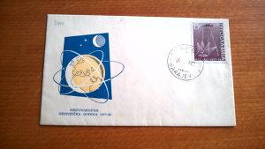 Koverta prvog dana Medjunarodna geofizicka godina