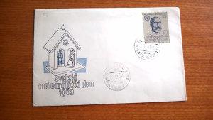 Koverta prvog dana Svetski metereoloski dan