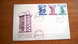 Koverta prvog dana Izlozba nuklearne energije
