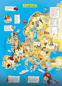 ''Blic'' djecije mape