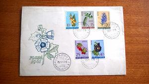 Koverta prvog dana Flora 1961 2