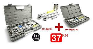 Set gedora 52+ set gedora 40 dijelova