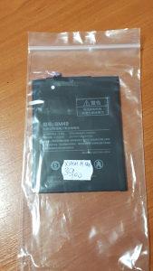 Baterija Xiaomi Mi Max-BM49,Novo,originalna